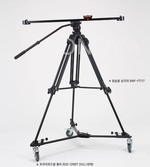 Dslr Camera Slider Camera-slider-konova-dslr