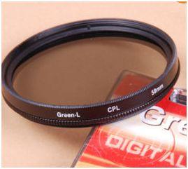 cpl-filter