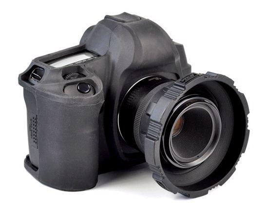 camera-armor-5d