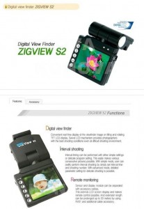 new-lcd-viewfinder-dslr-loupe
