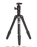 travel-tripod-buy