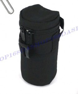 padded-camera-lens-pouch