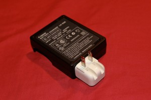 battery charger (2 of 3)
