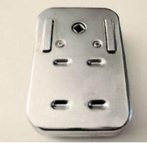 grill-motor