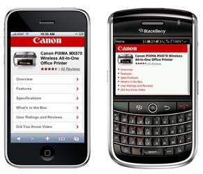 Canon-bar-code