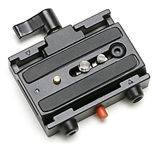 Calumet-QR-Adapter