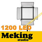 1200-meking-led-video-light