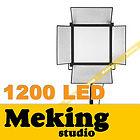 1200-meking-led-video-light