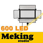 600-meking-led-video-light