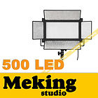 meking-500-led
