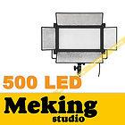 meking-500-led