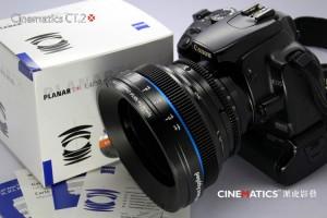 Cinematics Lens Housings