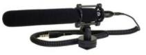 Que Audio Mini Shotgun