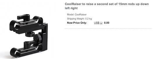 Cool Raiser 15mm Clamp