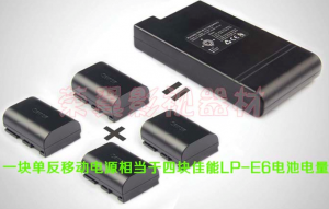 LP-E6 Battery Power Lanparte