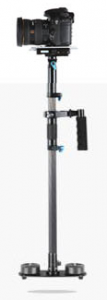 Magic II Wondlan Stabilizer monopod