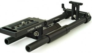 cavision-adjustable-baseplate