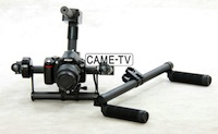 RTR Gimbal Ready to run