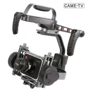 Gimbal REd Epic