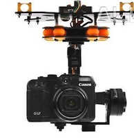 Alware Senrigan 3 Axis Gimbal Stabilizer DIY stabilizer