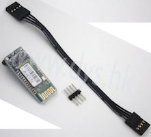 DYS Bluetooth Module Alexmos SBGC