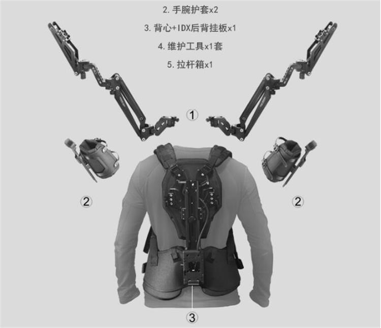 tilta gimbal vest armor man stabilizer