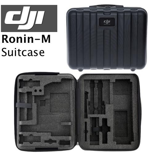 DJI-Ronin-Suicase