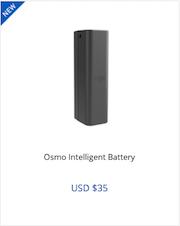 dji osmo extended battery