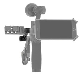 dji-osmo-straight-extension-arm